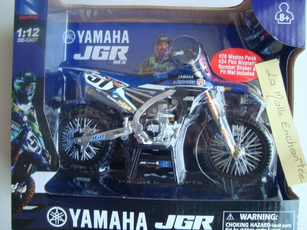 new moto miniature yamaha yz 450 team jgr mx 450 moto. Black Bedroom Furniture Sets. Home Design Ideas