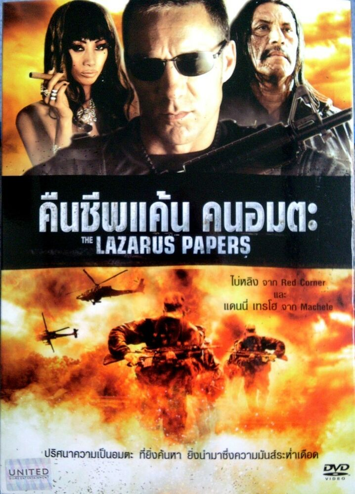 lazarus papers