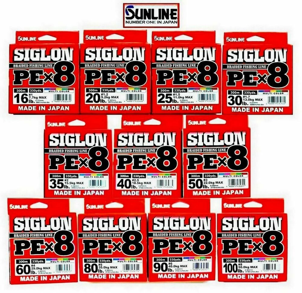 SUNLINE SIGLON PE X8 330yd.300m Eight Braided Fishing Line ...