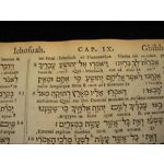 Extremely Rare ORIGINAL 1584 BIBLIA HEBRAICA Leaf  JEHOVAH  Watchtower research