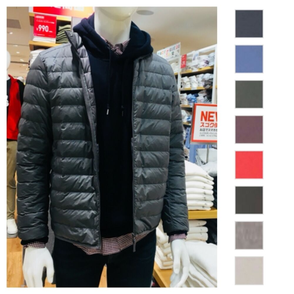 2018 Aw Uniqlo Men Ultra Light Down Jacket Pouch New All