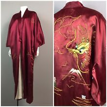 Vintage 1940s 1950s Japanese Burgundy Gold Silk Dragon Embroidered Kimono Unisex