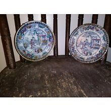 Pair Of Antique Chinese Pattern Plates 16210