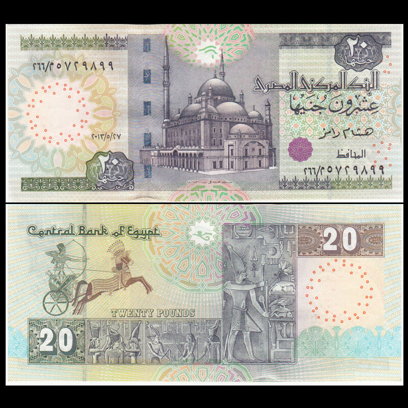 Low Serial # Three Zeros Number Paper Money: World Egypt 2017-100 Pounds
