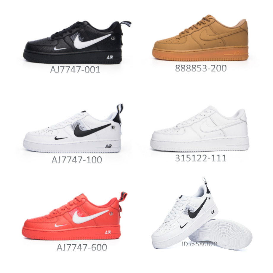 pretty nice 75112 8def5 Details about Air Force 1 07 LV8 AF1 One Low QS Women Men Sneakers Shoes  Pick 1