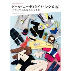 Doll COORDINATE RECIPE DRESS Book Vol 13 casual Dolly Japan Craft Book F/S