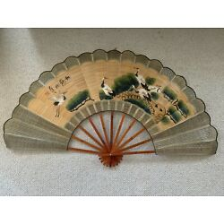 Kyпить Large Decirative Asian Paper Fan на еВаy.соm