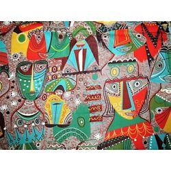 Kyпить 2 1/4YDS VTG MCM 50'S MULTICOLOR ABSTRACT PICASSO STYLE COTTON FABRIC 35W ESTATE на еВаy.соm