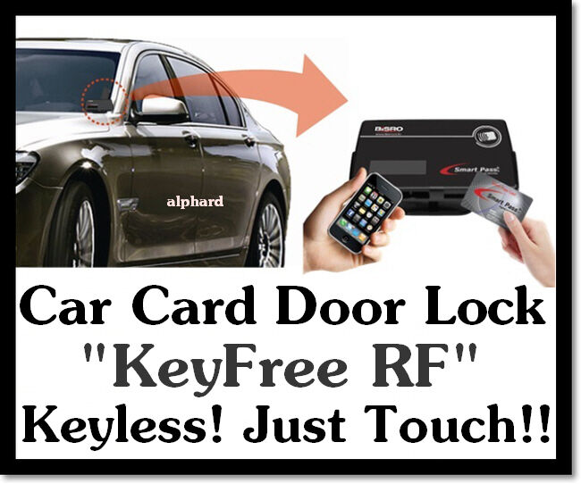 vehicle car card door lock digital touch keyless system key ebay. Black Bedroom Furniture Sets. Home Design Ideas
