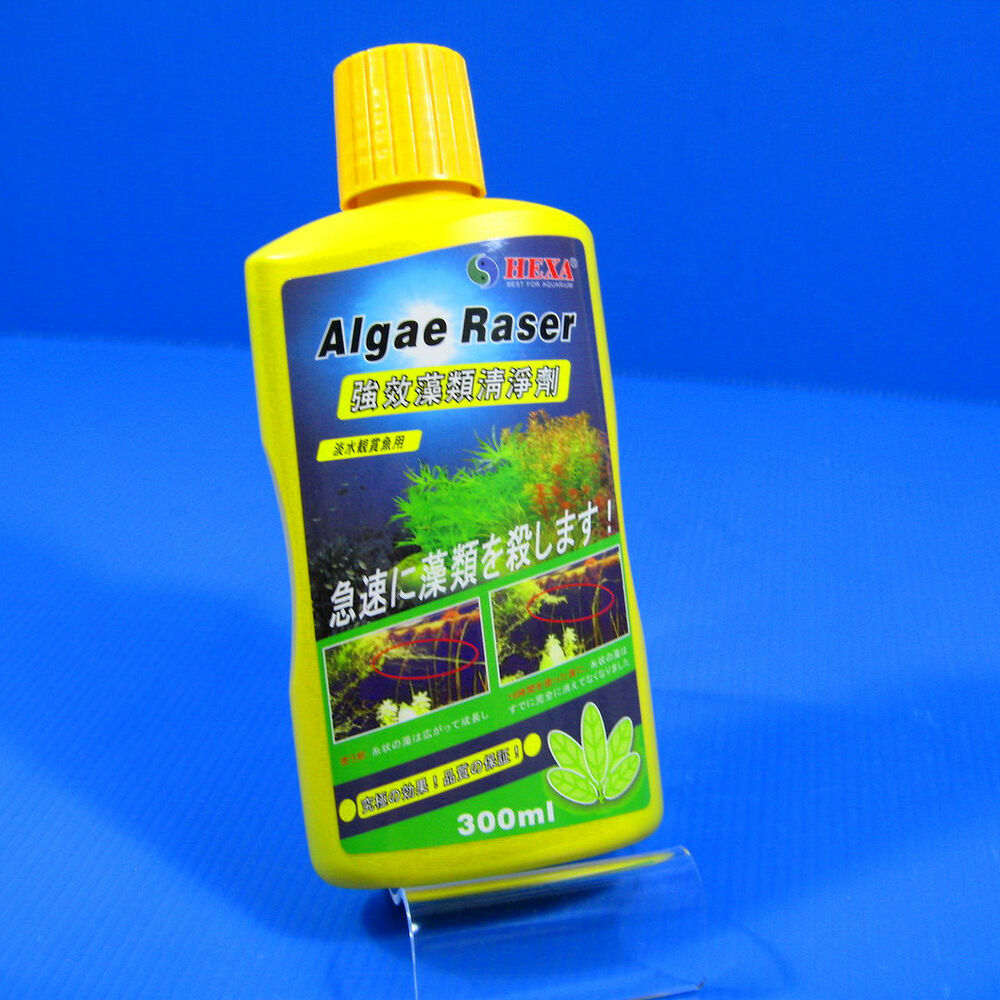 Hexa algae rrser 300ml 10oz freshwater pond aquarium for Koi pond algae control