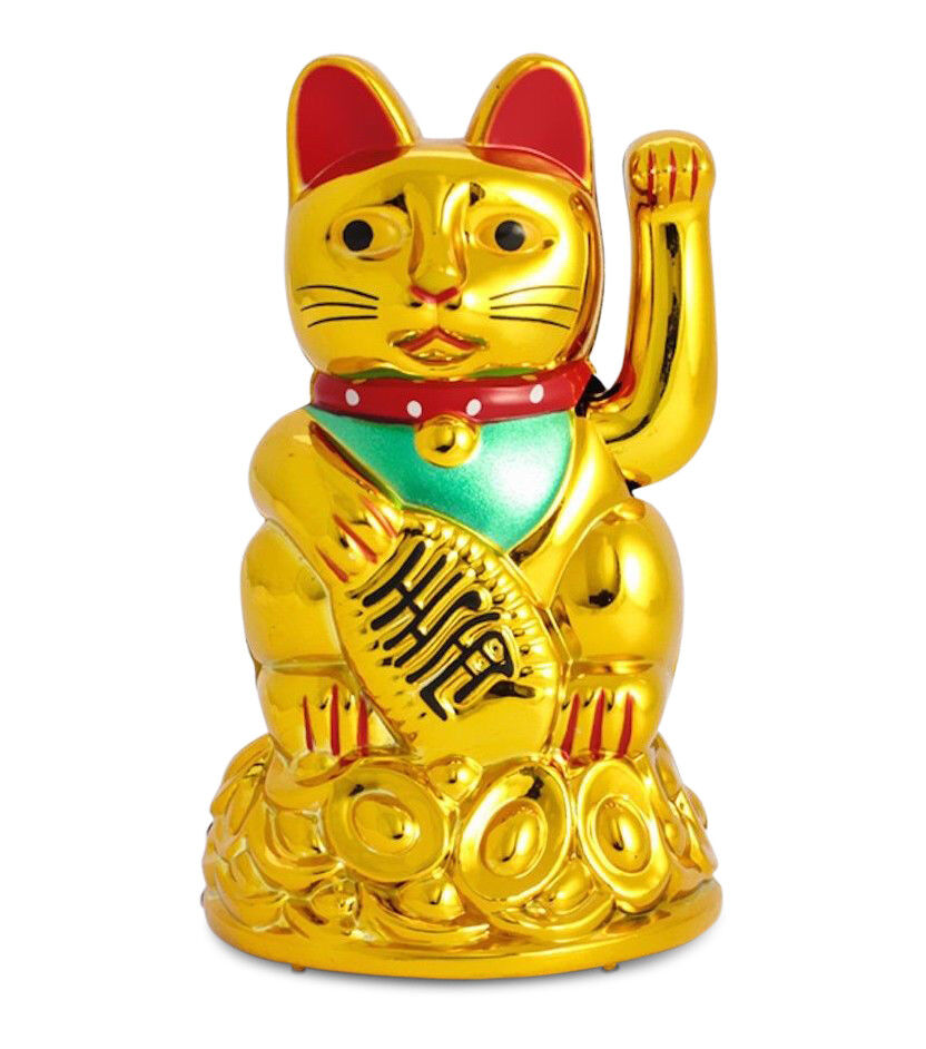 gl ckskatze gold maneki neko winkekatze 11cm gl cksbringer feng shui katze gl ck ebay. Black Bedroom Furniture Sets. Home Design Ideas