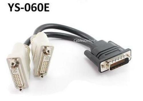 8 Inch Dms 59 To Dual Dvi Female Monitor Splitter Cable