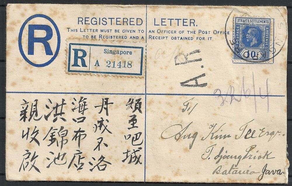 registered letter straits settlements 1919 registered letter singapore to 24259 | s l1000