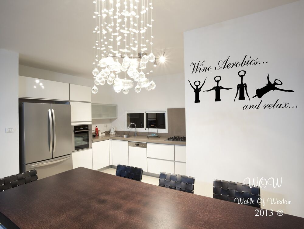 Funny adult wine aerobics wall sticker wall art decal home for Odd decorations for home