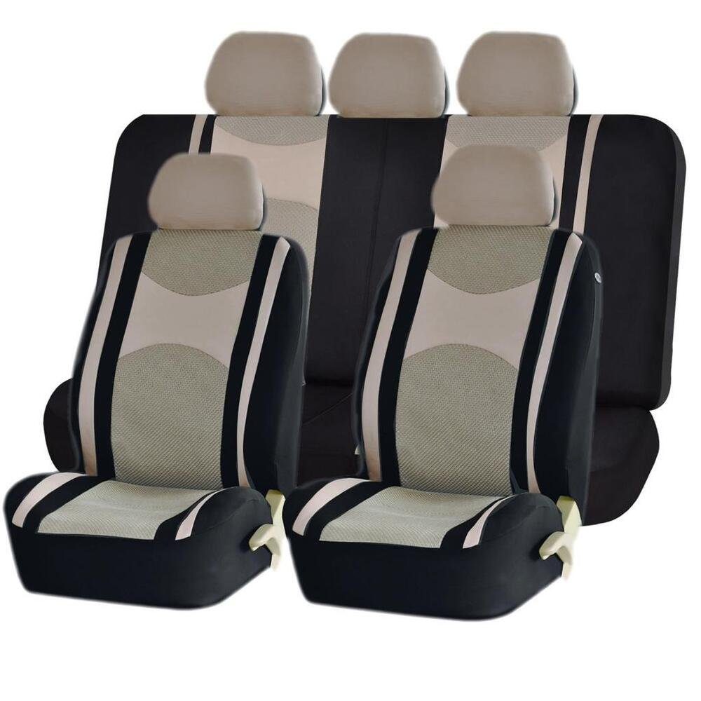 beige airbag split bench seat covers 9pc set for ford edge fusion ebay. Black Bedroom Furniture Sets. Home Design Ideas