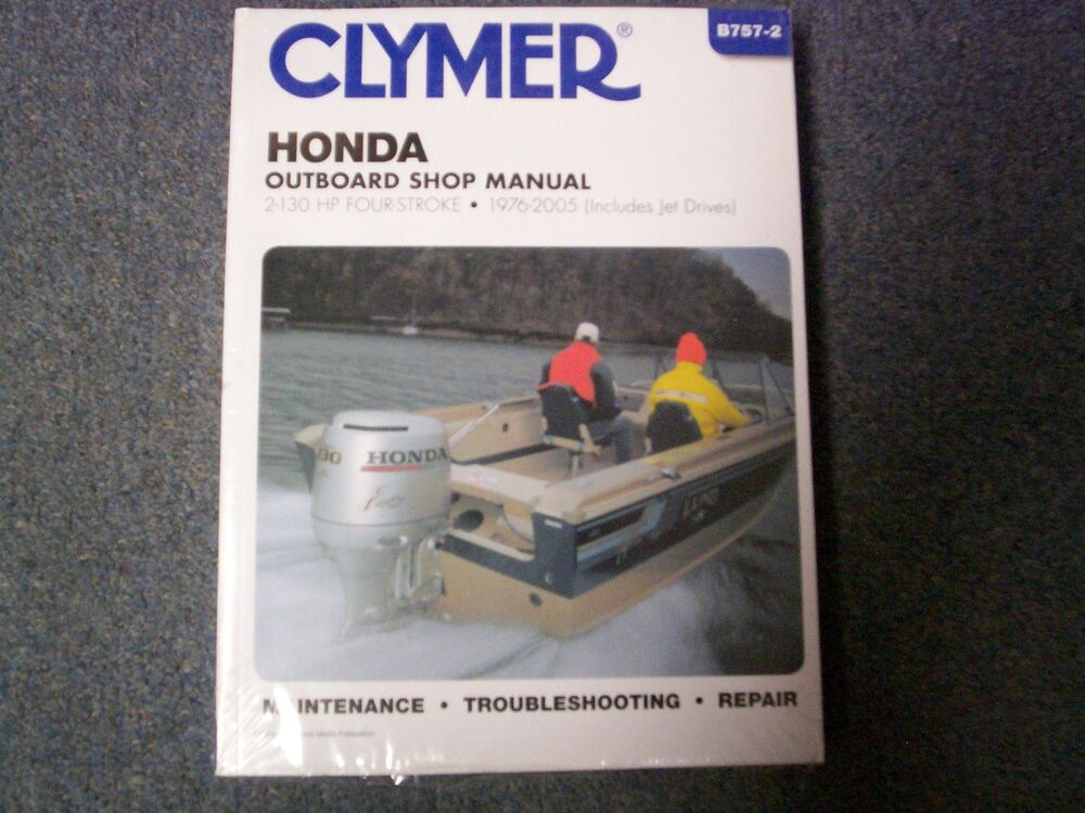Honda 13 hp engine manual car interior design for Boat motor repair shops