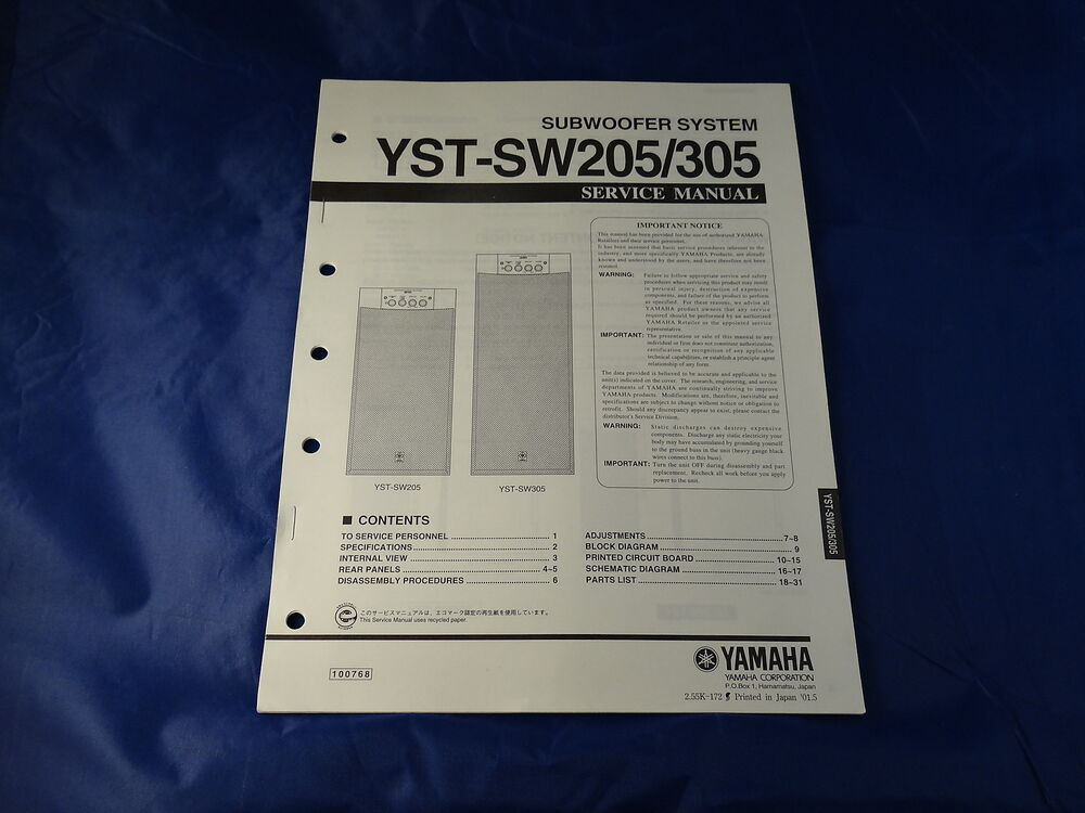 yamaha yst sw205 yst sw305 subwoofer system service manual