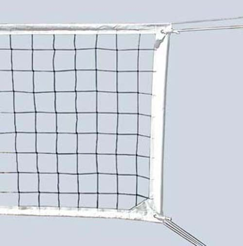 NEW VOLLEYBALL NET BEACH INDOOR OUTDOOR Official Size USA Seller Free