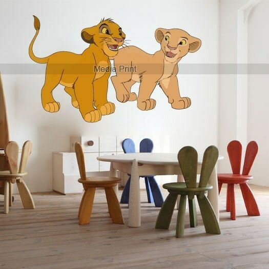 lion king wall sticker simba nala removable kids cool disney decal home atr ebay. Black Bedroom Furniture Sets. Home Design Ideas