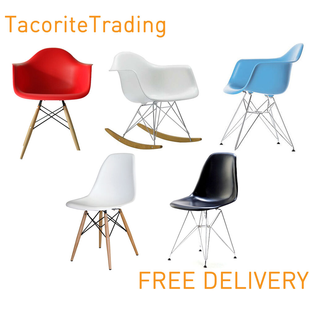 eames eiffel retro dining chairs office furniture modern lounge