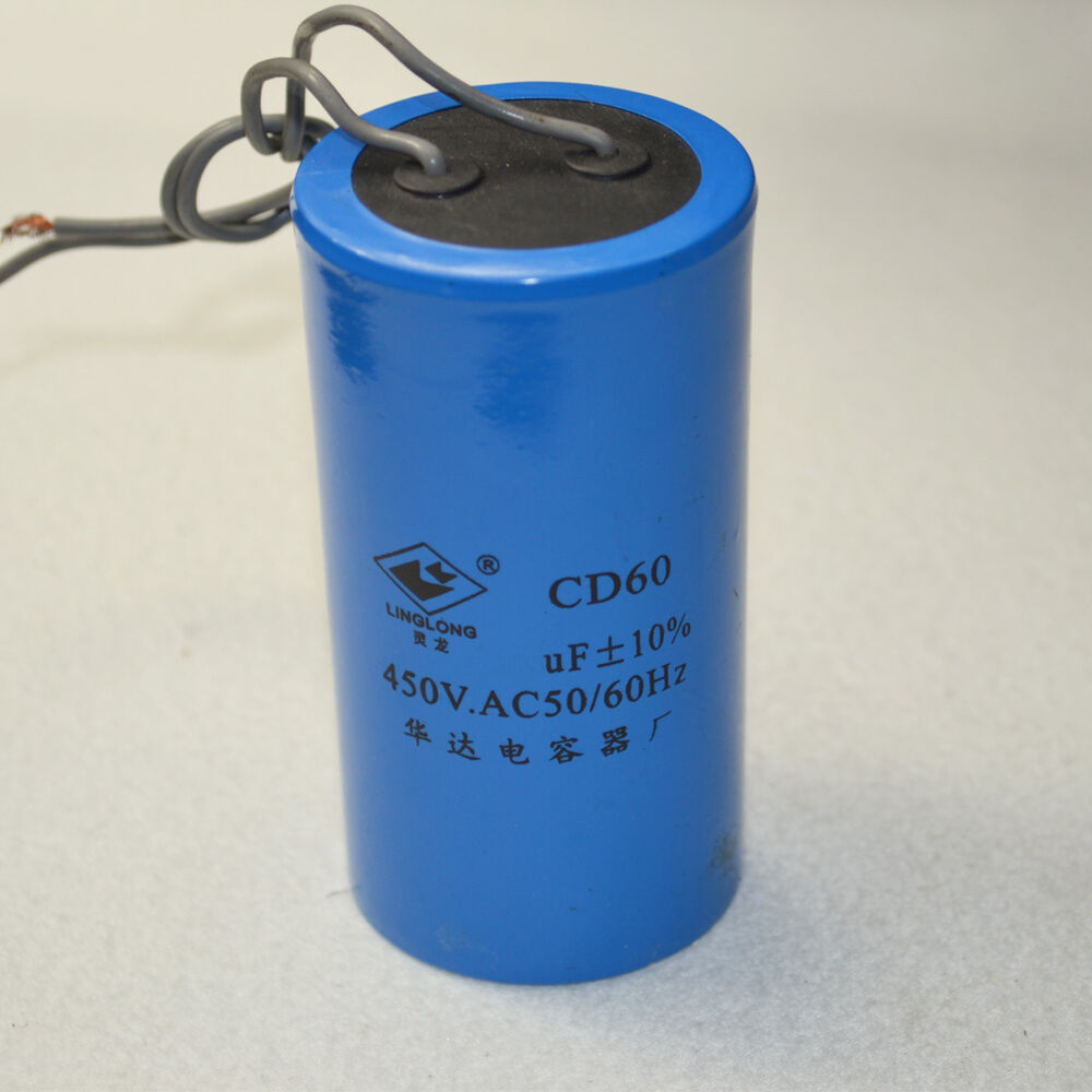 What is starting capacitor 28 images 216 259 mfd 220 for Capaca motor running capacitor