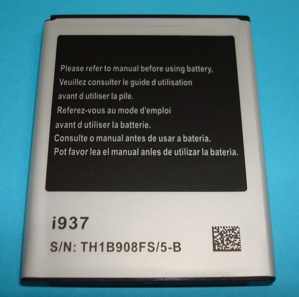 Brand NEW NON-OEM EB524759VA BATTERY Samsung Rugby SGH-I847 Android  Smartphone | eBay