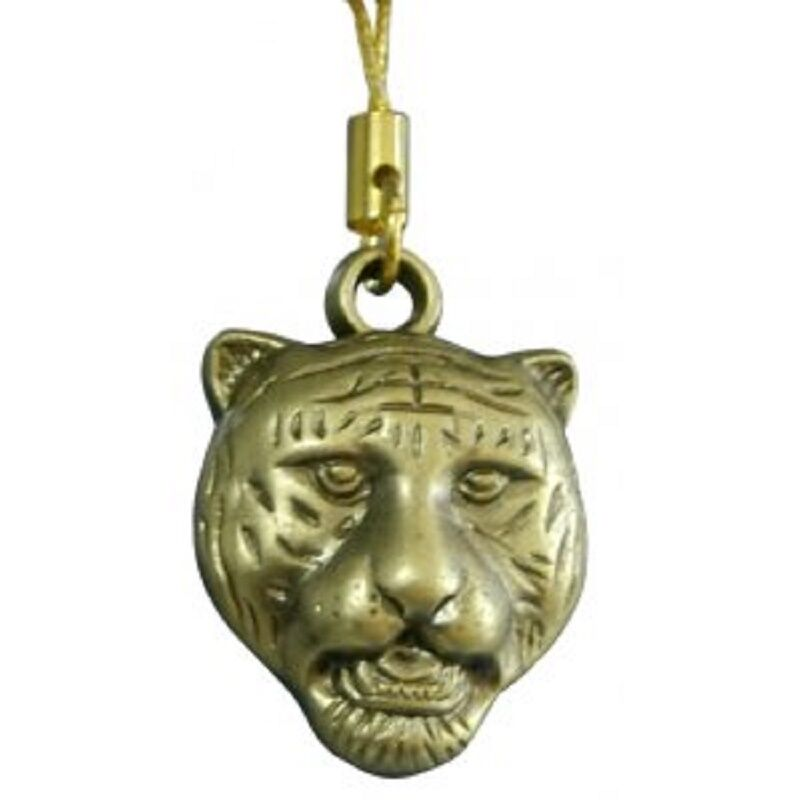Talisman The Tiger Pendant Hanging To Ward Off Demons And