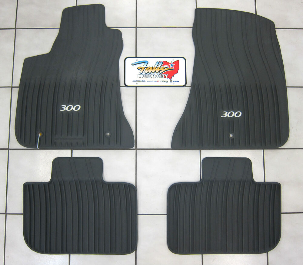 2011-2016 Chrysler 300 RWD All Weather Rubber Slush Mats