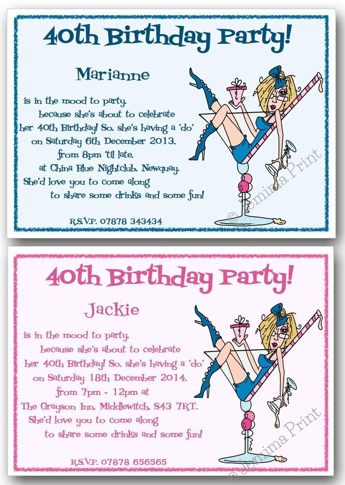 10x Personalised 18th 21st 30th 40th 50th 60th Funny Birthday Party Invites J100
