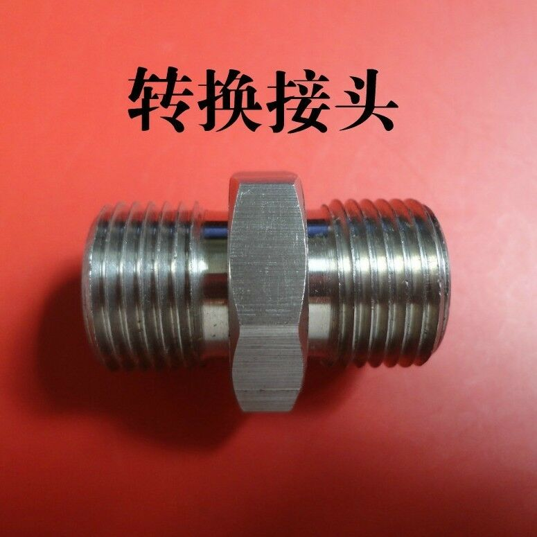 Quot npt male to bspp thread stainless