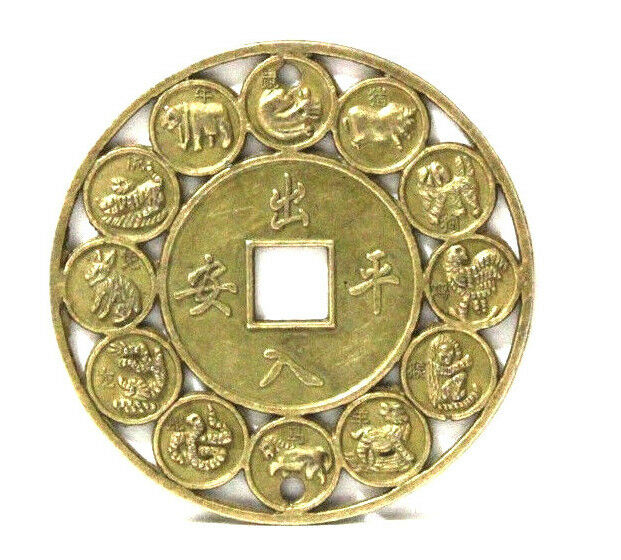 Lucky chinese zodiac feng shui coin for good luck - Feng shui good luck coins ...