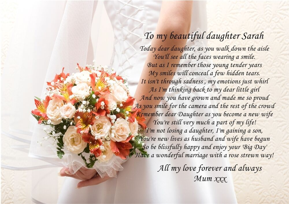 A4 PERSONALISED POEM TO YOUR DAUGHTER ON HER WEDDING DAY FROM PARENTS OR PARENT