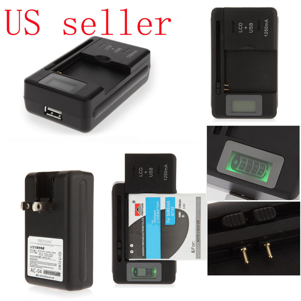 mobile universal battery charger lcd indicator for cell. Black Bedroom Furniture Sets. Home Design Ideas