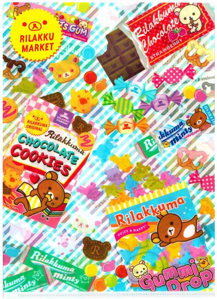 entering the confectionery market Global chocolate confectionery market competition by top manufacturers/players, with chocolate confectionery sales volume, price  enter your name.