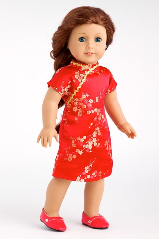 Asian doll dress in traditional