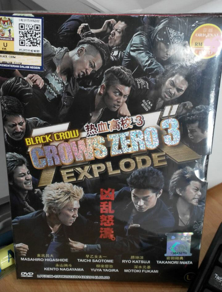 Subtitles Kurozu Explode - subtitles english 1CD srt (eng)