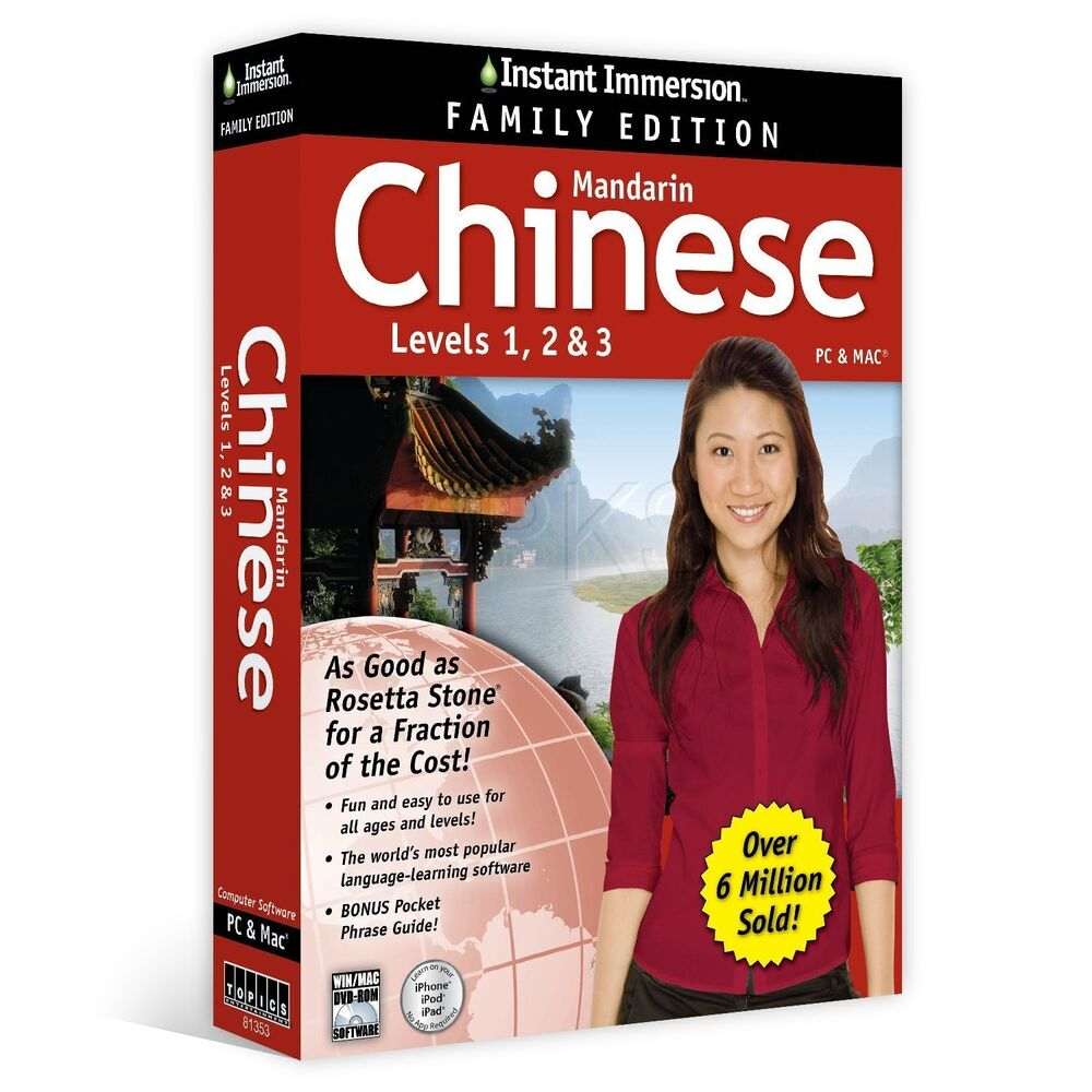 Instant immersion level 1 chinese mandarin