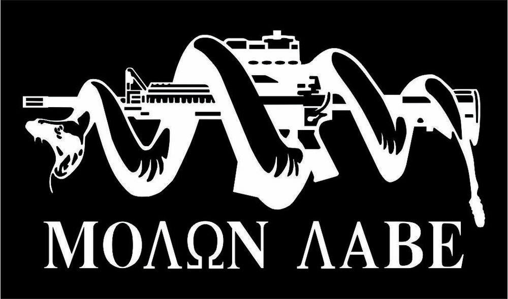 Molon Labe Ar 15 Snake Come And Take It 2a 3 Car Truck