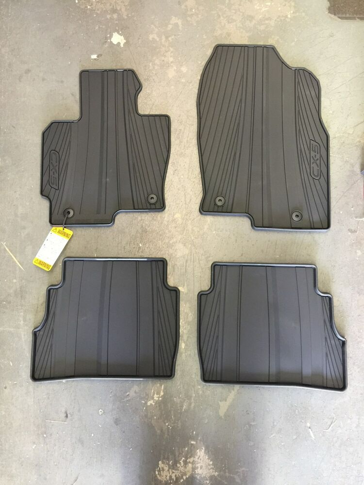 mazda cx 5 factory oem all weather rubber floor mats set. Black Bedroom Furniture Sets. Home Design Ideas
