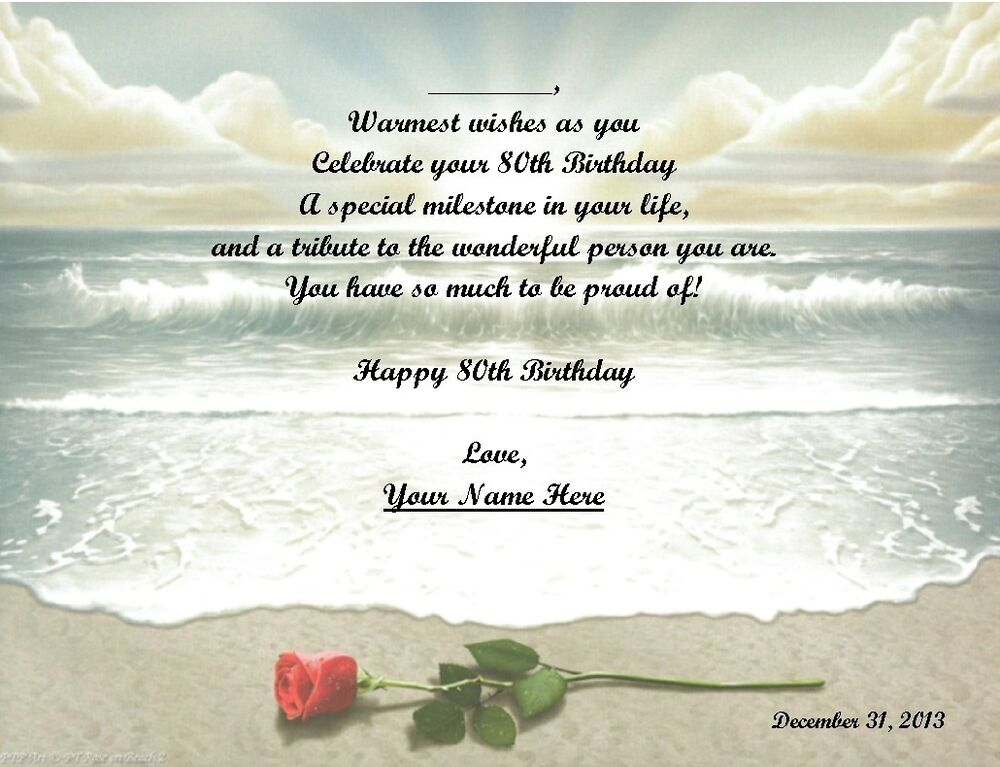 80th birthday gift or any age personalized poem gift rose on the