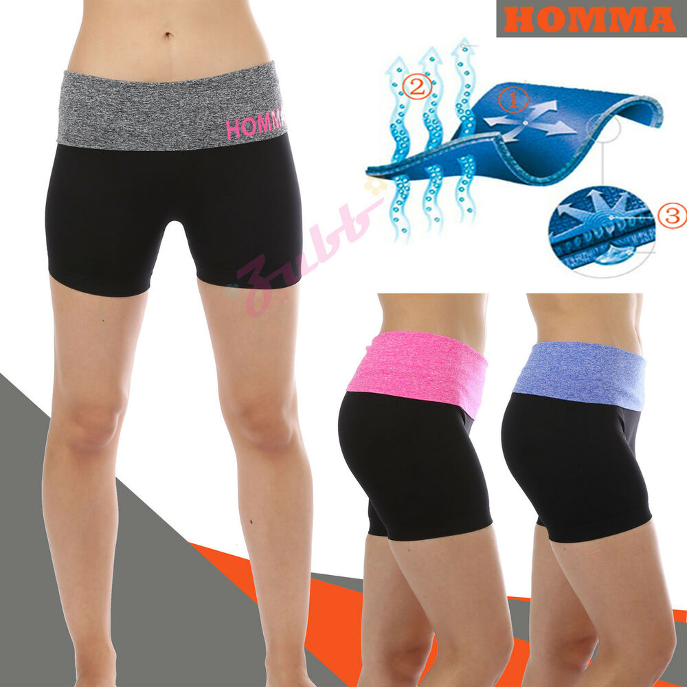 Homma Premium Yoga Sports Stretch Athletic Bike Shorts