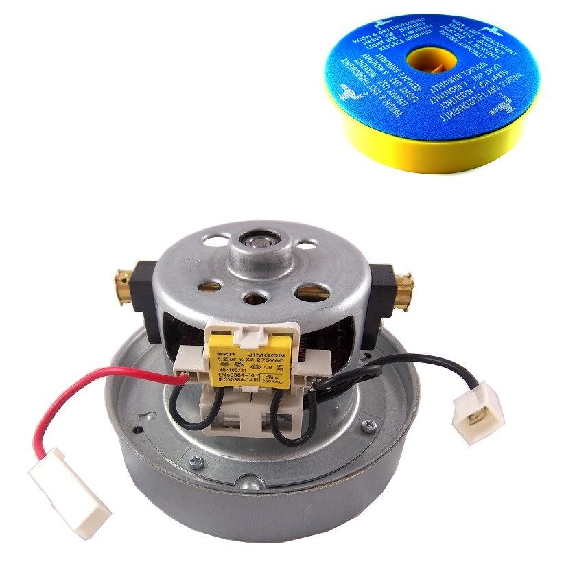 New vacuum cleaner ydk motor for dyson dc05 dc08 pre for Dyson pre motor filter