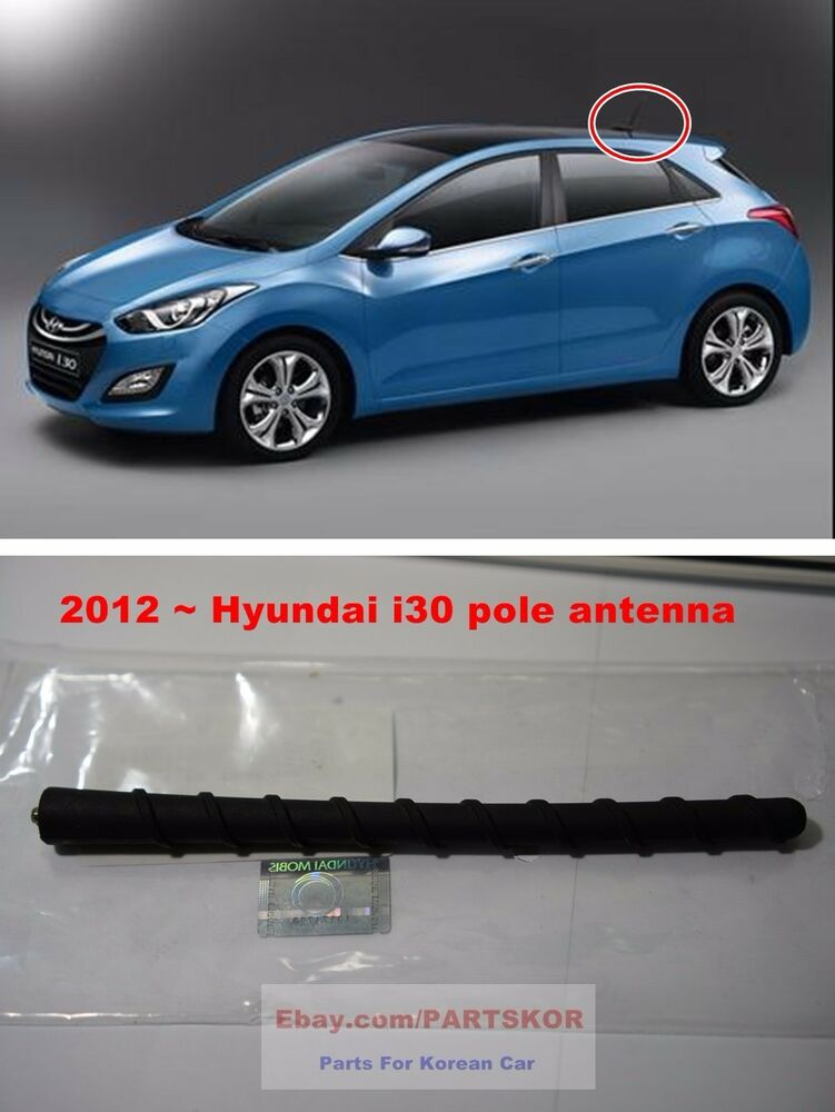 for 2012 2016 hyundai elantra i30 gt roof antenna pole am. Black Bedroom Furniture Sets. Home Design Ideas