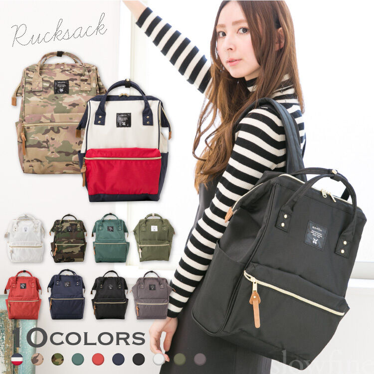 Anello Japan Unisex Handle Backpack Campus Rucksack Canvas
