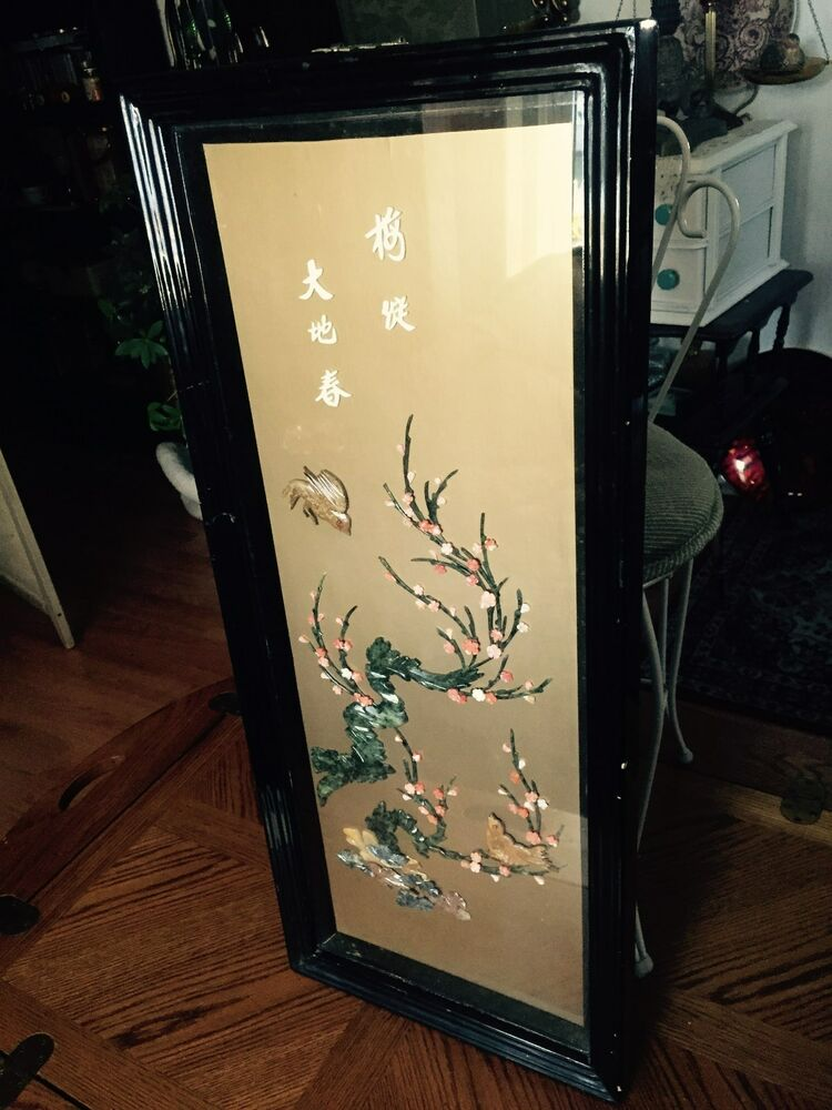 Vintage Carved Agate Chinese Wall Panel Art Ebay