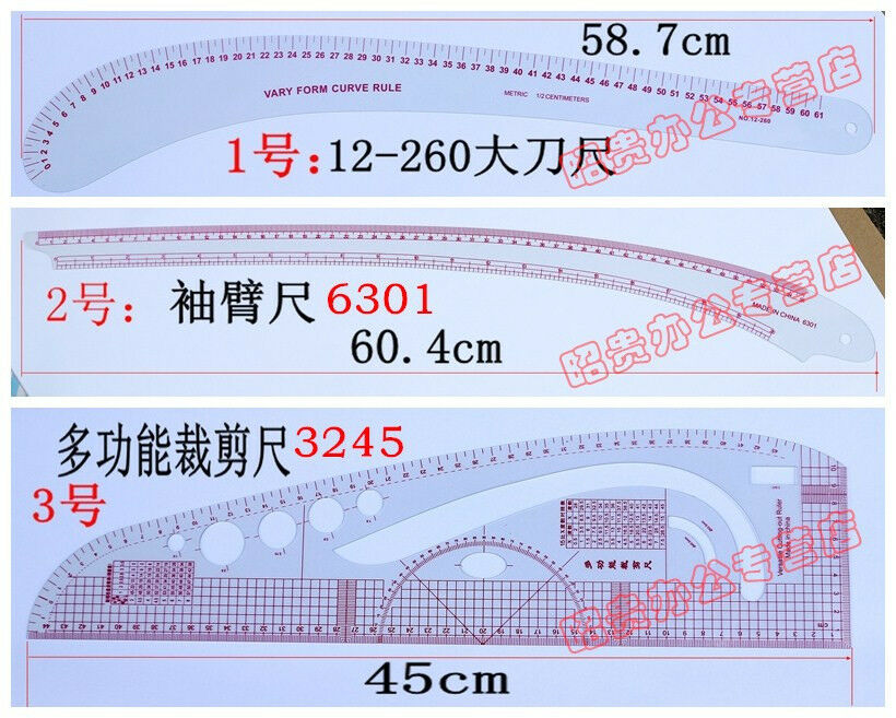 Multi Function Design Clothing Art Ruler French Curve Cut