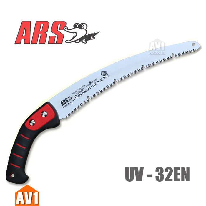 Garden japan ars pruning saw quality brand carbon steel for Professional gardening tools