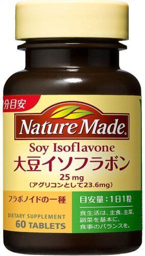 Nature made soy isoflavones