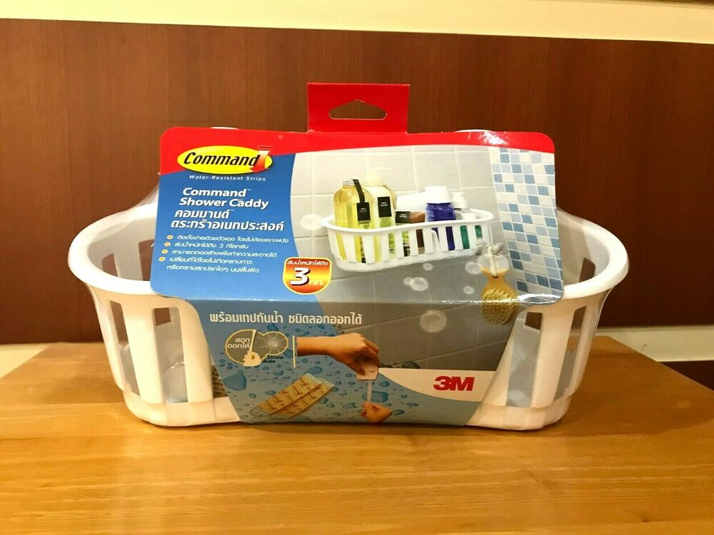 3m command shower caddy storage with water resistant for Bathroom ideas 3m x 3m