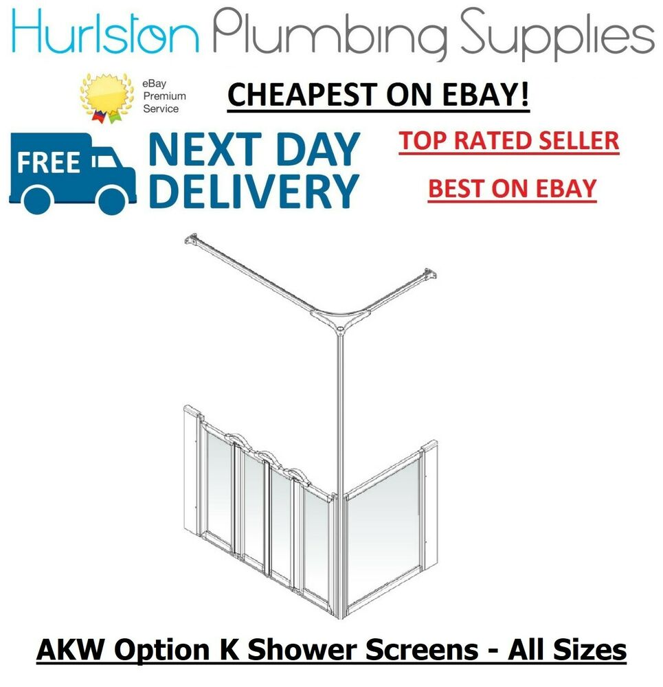 akw option k half height shower screens